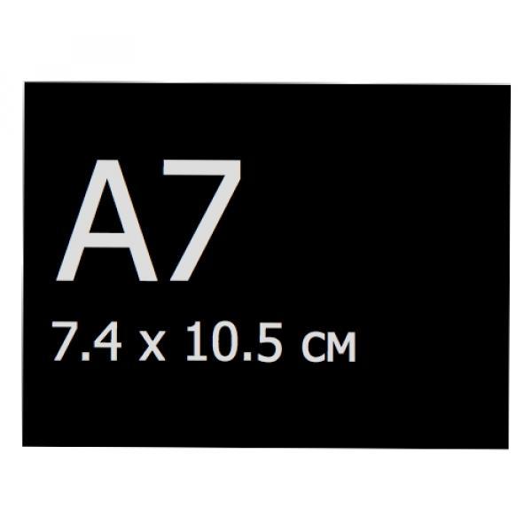 Меловая табличка А7 (105мм х 74мм), черная, без скругленных углов