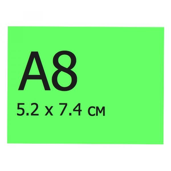Меловая табличка А8 (74мм х 52мм), салатовая, без скругленных углов