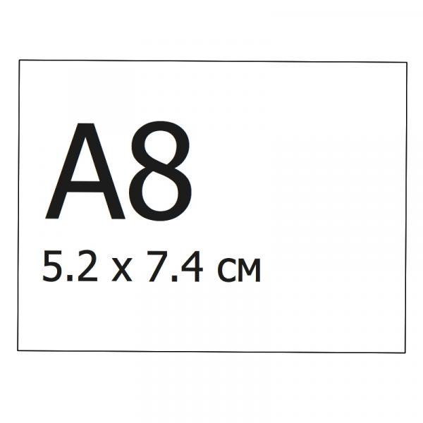Меловая табличка А8 (74мм х 52мм), белая, без скругленных углов