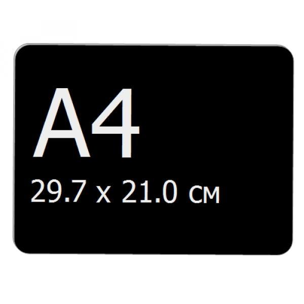 Меловая табличка А4 (297мм х 210мм), черная, со скругленными углами