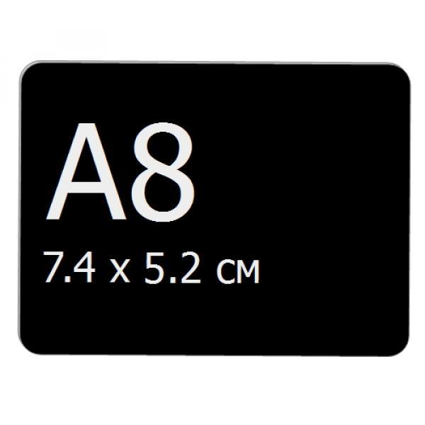 Меловая табличка А8 (74мм х 52мм), черная, со скругленными углами